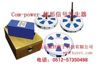 com-power 梳形信号发生器供应商